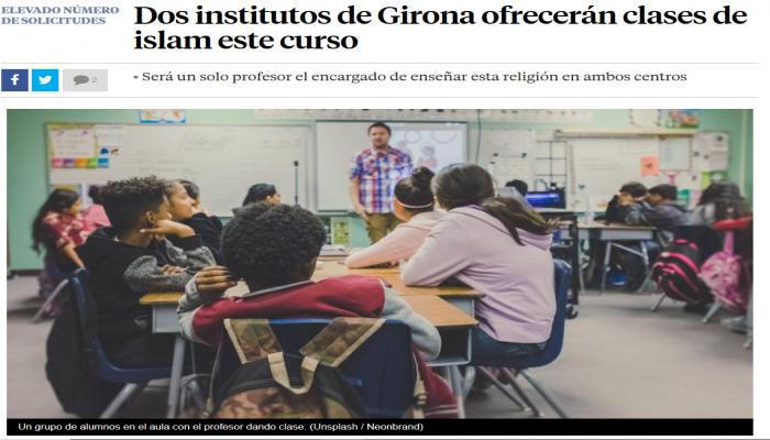 """""""الإسلامية"""" منها .. كاتالونيا الإسباني يقرّ مادة """"الدين"""" أساسية في المدارس"""