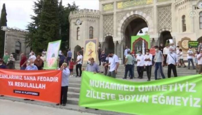 """احتجاجات بتركيا رفضا لإعادة """"شارلي إيبدو"""" نشر صور مسيئة للنبي"""