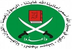 رسالة من إبراهيم منير نائب المرشد العام لجماعة الإخوان المسلمين