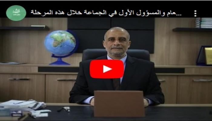 """المتحدث الإعلامي: """"إبراهيم منير"""" المسئول الأول عن إدارة الجماعة والقائم بأعمال المرشد"""