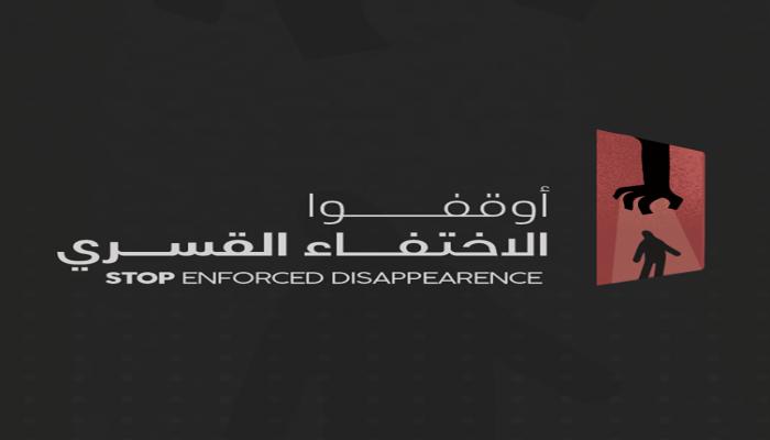 ملف المعتقلين| اعتقالات بالبحيرة والشرقية ومطالبات بإنقاذ ثمانيني محكوم بالإعدام