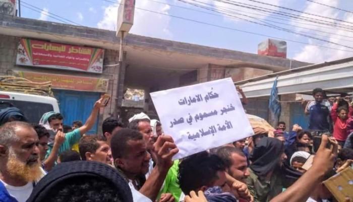 اليمن.. مسيرة دعما لفلسطين ورفضا للتطبيع مع الكيان الصهيوني