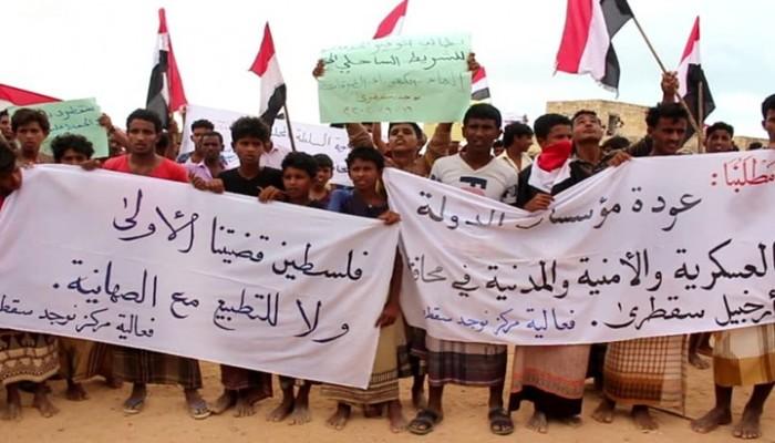 تظاهرات في اليمن رفضا للتطبيع مع الصهاينة