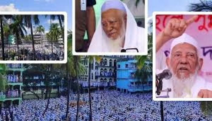 مليون مسلم ببنجلادش يودعون كبير علماء الحركة الإسلامية الشيخ أحمد شفيع