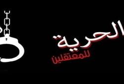 رسالة للمعتقلين بسجون الانقلاب تحذر من الانقسام وتؤيد لمّ الشمل