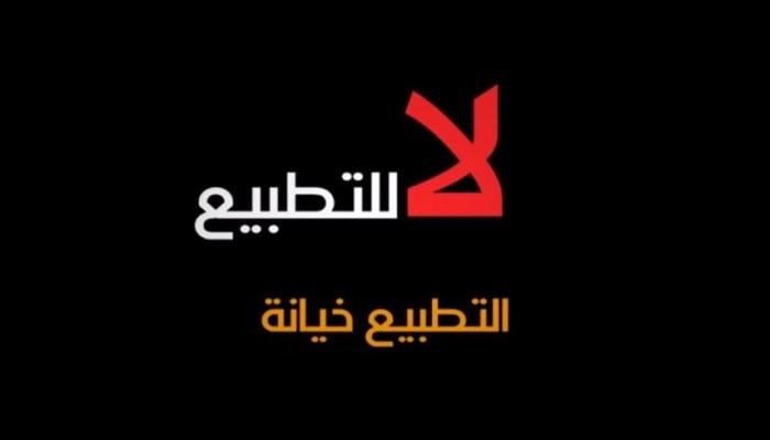 تيسير التميمي: اتفاق أبوظبي والاحتلال خيانة لله ورسوله وللمؤمنين