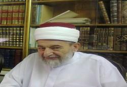 علماء وهيئات ينعون العلامة السوري د.نور الدين عتر