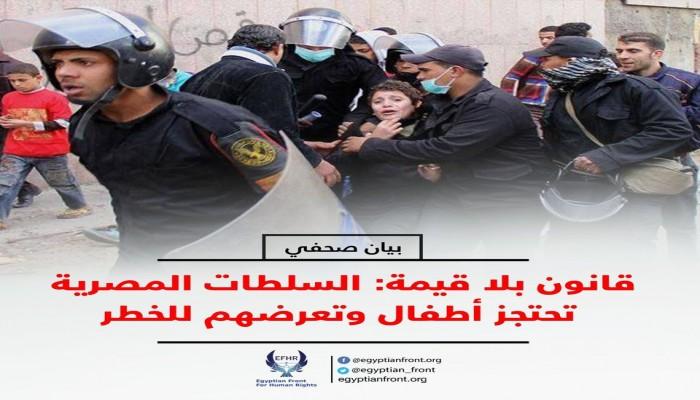 منظمة حقوقية تحذر سلطات الانقلاب من احتجاز أطفال وتعرضهم للخطر