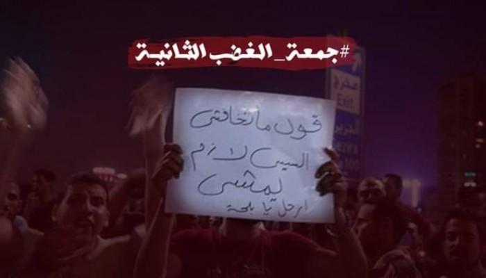 #جمعة_الغضب_الثانية يتصدر.. طوفان شعبي ودعوات حاشدة ضد السيسي