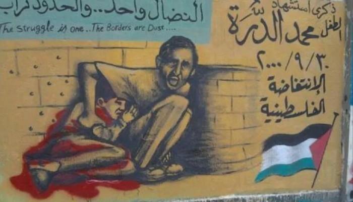 محمد الدرة.. 20 عامًا على استشهاده برصاص الغدر في حضن أبيه