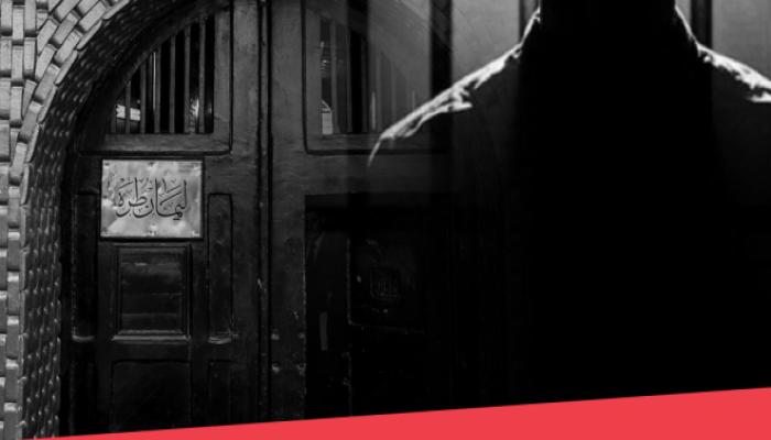 """حملة تجريد بـ""""طرة"""" وتوثيق اعتقال 735 بمظاهرات 20 سبتمبر"""