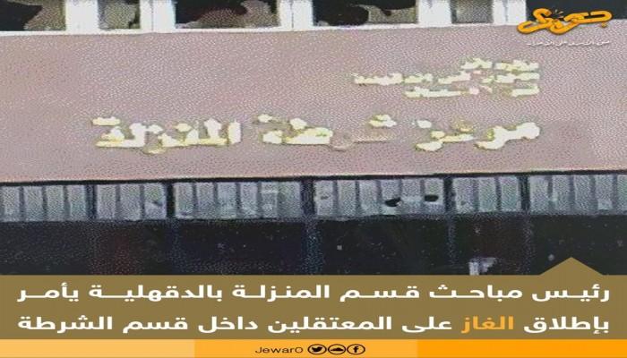 ملف المعتقلين| الأهالي يكذّبون داخلية الانقلاب.. وشكوى من قاضٍ ظالم واعتقالات جديدة