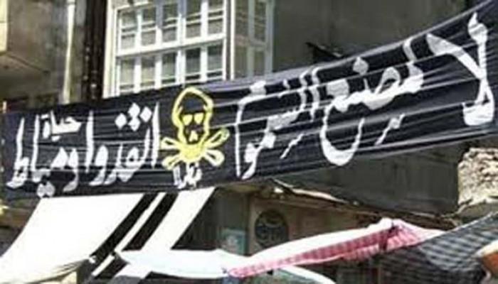الإخوان المسلمون ورفض مشروع أجريوم دمياط