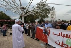 أداء صلاة الغائب على شهداء الإعدامات في مسجد الفاتح بإسطنبول