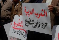 صفعة للمطبّعين.. 60% من العرب يرون أن الصهاينة وأمريكا أكبر تهديد للأمن القومي