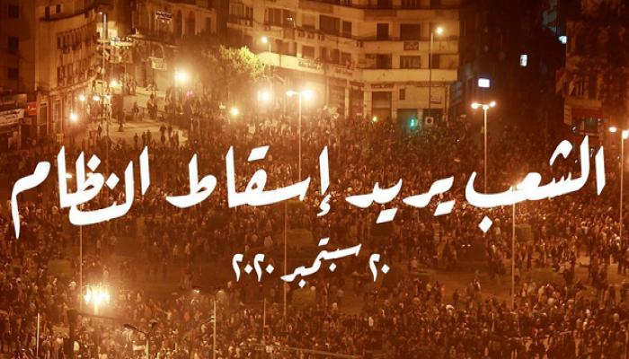 19 احتجاجًا عماليًا واجتماعيًا بمصر في النصف الثاني من سبتمبر