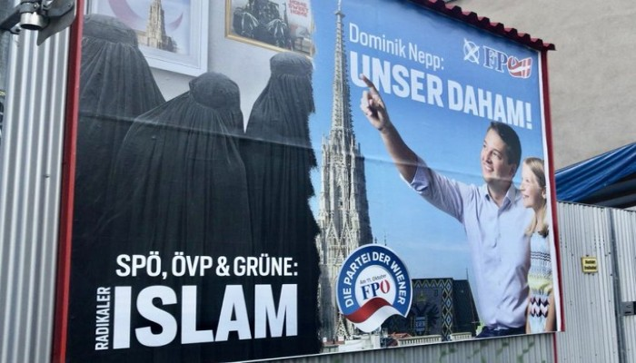 نمساويون مسلمون يبدون ارتياحا لهزيمة اليمين المتطرف في انتخابات العاصمة فيينا