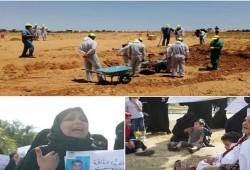 ليبيا.. انتشال جثامين من مقابر جماعية جديدة بترهونة