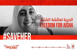 ملف المعتقلين| استمرار الإخفاء القسري والتصديق على المؤبد لـ112 معتقلا