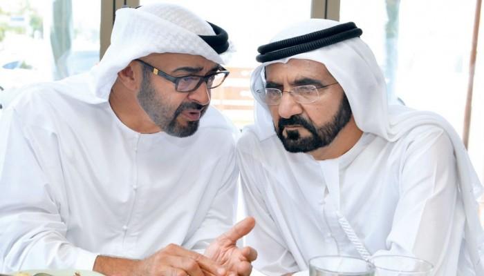 """""""بايلاين تايمز"""": الإمارات تدعم الإسلاموفوبيا في أوروبا لكرهها الحركات الإسلامية"""