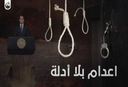في ظل الانقلاب.. نصف الوطن يعاني والنصف الآخر على أعواد المشانق