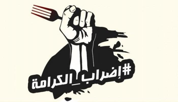 فلسطين المحتلة| اعتقالات ومداهمات بالضفة وإضراب 60 أسيرا