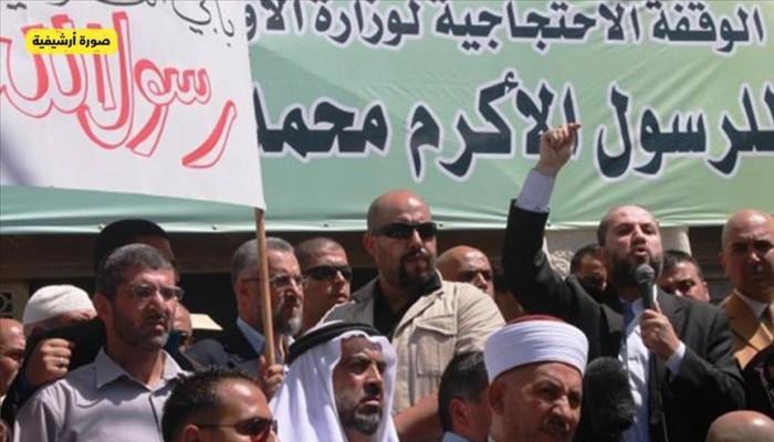 """بدعوى حرية الرأي.. هيئات ووزارات عربية ترفض """"الإساءة"""" للنبي"""