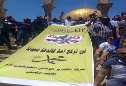 """""""فتح"""": الوفود الإماراتية للقدس خنجر في القلب الفلسطيني"""