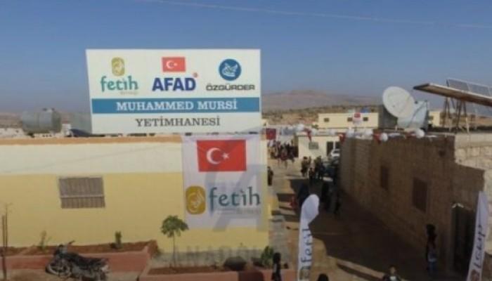 """منظمات تركية تفتتح مركز """"محمد مرسي"""" للأيتام بإدلب السورية"""