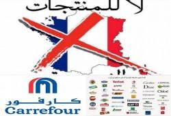 هاشتاجات الجمعة تتصدر رفضا لإساءة فرنسا لنبي الأمة محمد صلى الله عليه وسلم