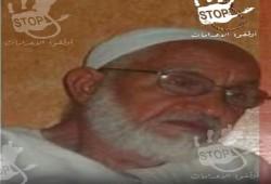 فيديو  كيف توثّق التعذيب لمعتقل.. ومطالبات بالحرية للمعتقلين