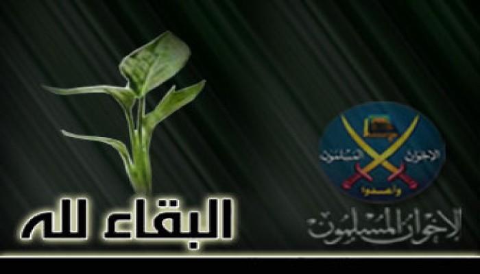 """""""الإخوان المسلمون"""" تنعى الدكتور عبدالستار أبوغدة"""