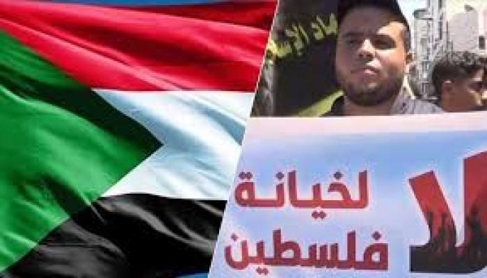 فلسطين المحتلة  رفض شعبي ورسمي لتطبيع السودان مع الصهاينة