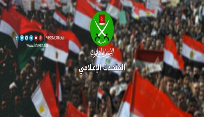 """متحدث """"الإخوان المسلمين"""": العالم لا يحترم الشعوب الخاضعة"""