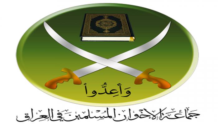 """العراق يرفض طلب السيسي بإدراج جماعة الإخوان المسلمين كـ""""منظمة إرهابية"""""""