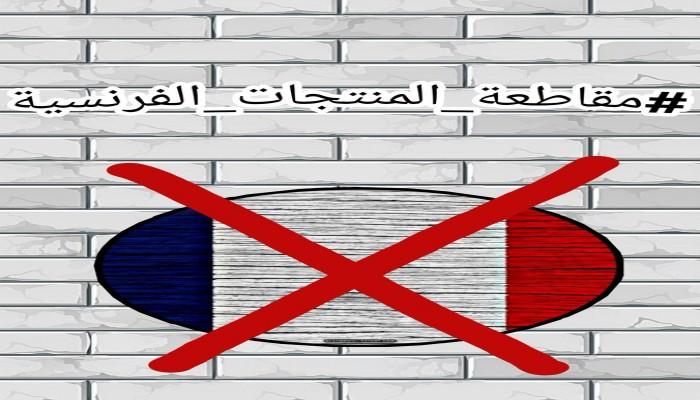 """استنكار عربي وإسلامي للإساءة للرسول و""""حكماء المسلمين"""" يقاضي صحيفة فرنسية"""