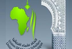 اتحاد علماء إفريقيا يدين تصريحات ماكرون.. وأوغندا تطلق قناة للتعريف بالإسلام