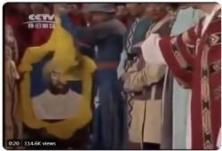التليفزيون الرسمي الصيني يعرض مغالطات بشأن الرسول