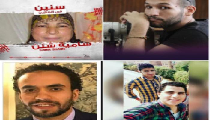 ملف المعتقلين| اختطاف شقيقين وإخفاء مصور صحفي.. وظهور مختفين قسريا
