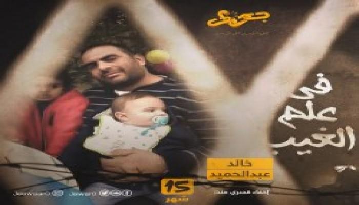 إخفاء قسري لـ6 ضحايا بالقاهرة والشرقية وتواصل التنكيل بهدى وعائشة وأمل