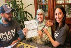 """فخورة بكوني مسلمة فلسطينية.. """"إيمان جودة"""" ثالث نائبة أمريكية بالكونجرس من أصول عربية"""