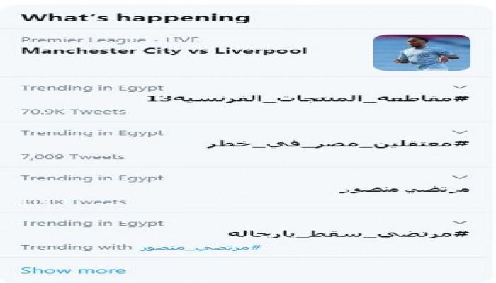 """#معتقلين_مصر_في_خطر يتصدر """"تويتر"""" في مصر بعد تصاعد الانتهاكات بحقهم"""