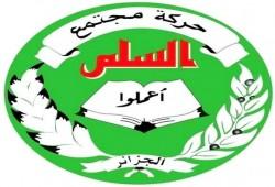 """""""مجتمع السلم"""" بالجزائر: بيان """"هيئة علماء السعودية"""" ينشر الفتنة"""