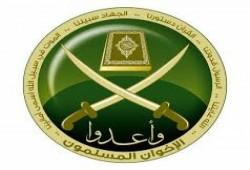 """علماء الأمة يردون على """"كبار علماء بن سلمان"""": """"الإخوان"""" جماعة دعوية"""