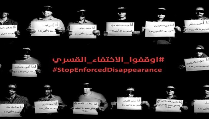 ملف المعتقلين| استمرار إخفاء طلاب بينهم فتاة وظهور 33 مختفٍ قسريا
