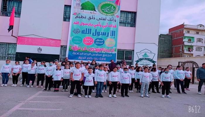 فيديو متداول لطابور صباحي لمدرسة بالبحيرة لنصرة رسول الله