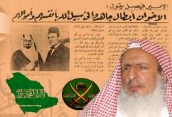 """مفتي السعودية يكفّر """"الإخوان"""".. ونشطاء: """"وَلَن تَرْضَىٰ عَنكَ الْيَهُودُ وَلَا النَّصَارَىٰ حَتَّىٰ تَتَّبِعَ مِلَّتَهُمْ"""""""