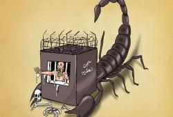 """استغاثة من العقرب.. نقل أعداد كبيرة من المعتقلين لـ""""وينج"""" الإعدام وانقطاع أخبارهم"""