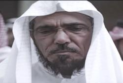 نجله معلقا على محاكمته السرية: سلمان العودة يتعرض للقتل البطيء