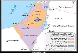 """""""حماس""""في ذكرى قرار التقسيم:  المجتمع الدولي مسؤول عن معاناة الشعب الفلسطيني"""